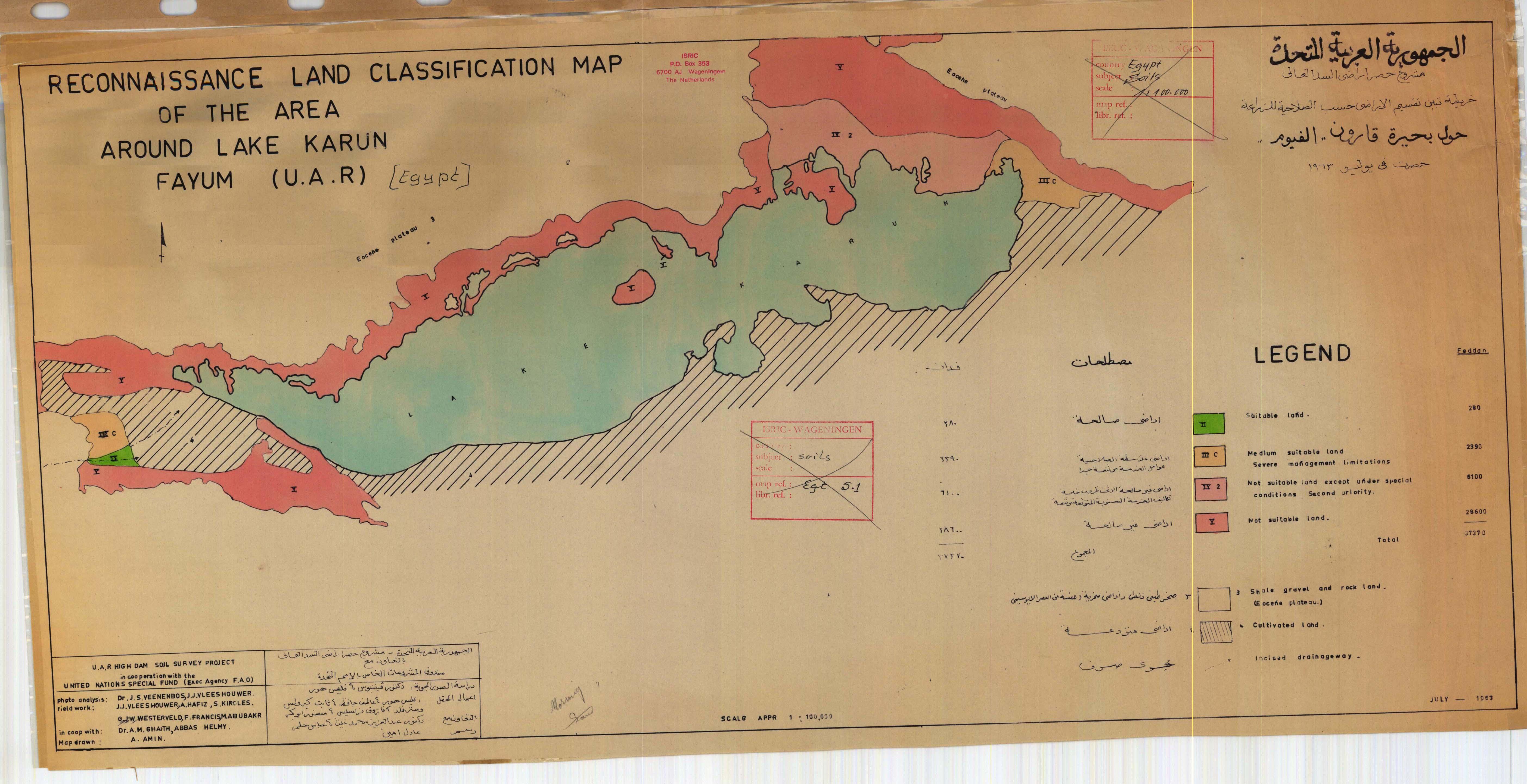 National Soil Maps EUDASM ESDAC European Commission - Map of fayoum egypt