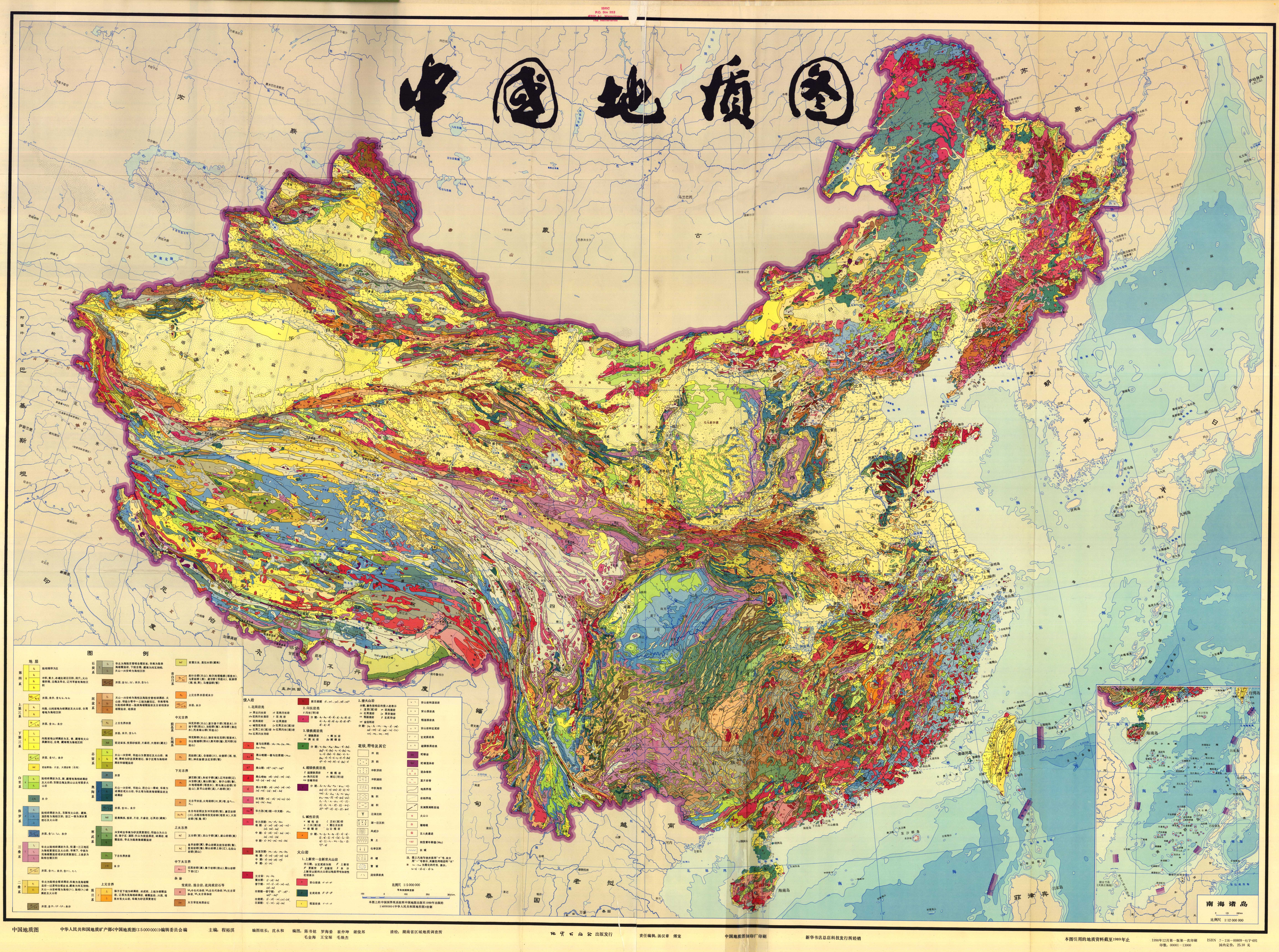 Geological Map Of China ESDAC European Commission - Map of china