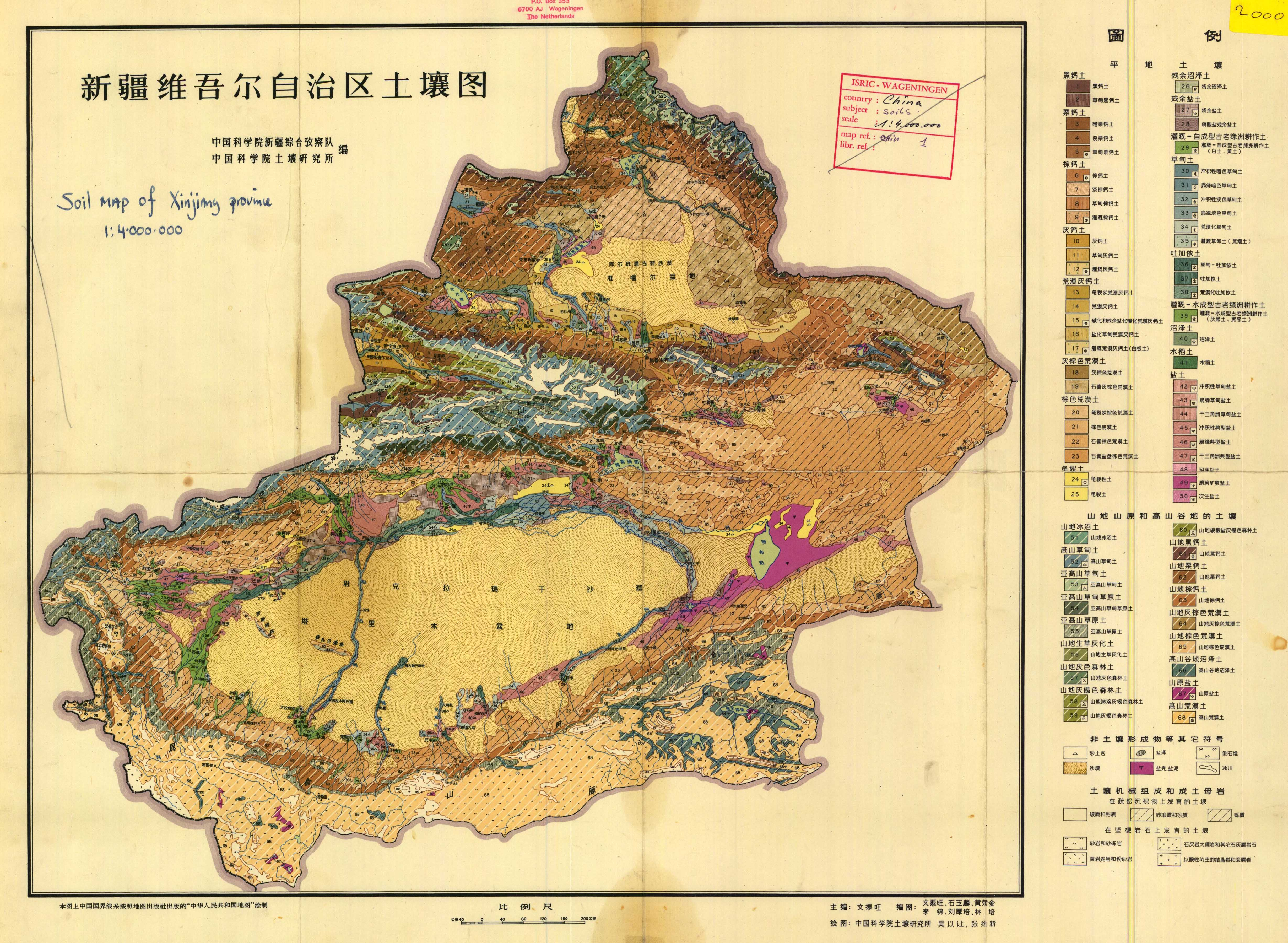 Map Xinjiang.Soil Map Of Xinjiang Province Esdac European Commission
