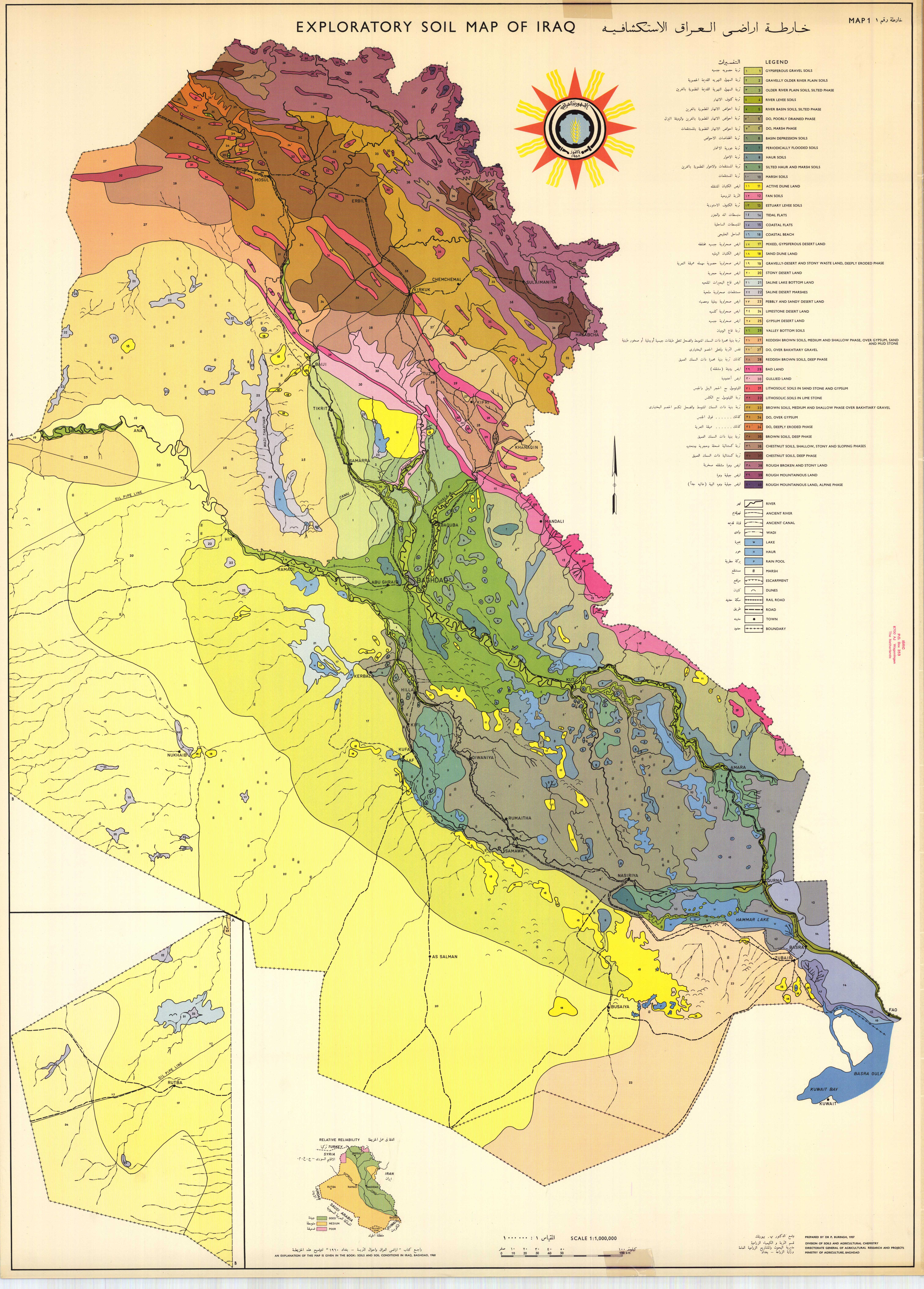 Exploratory Soil Map of Iraq Map 1 ESDAC European Commission – Map If Iraq