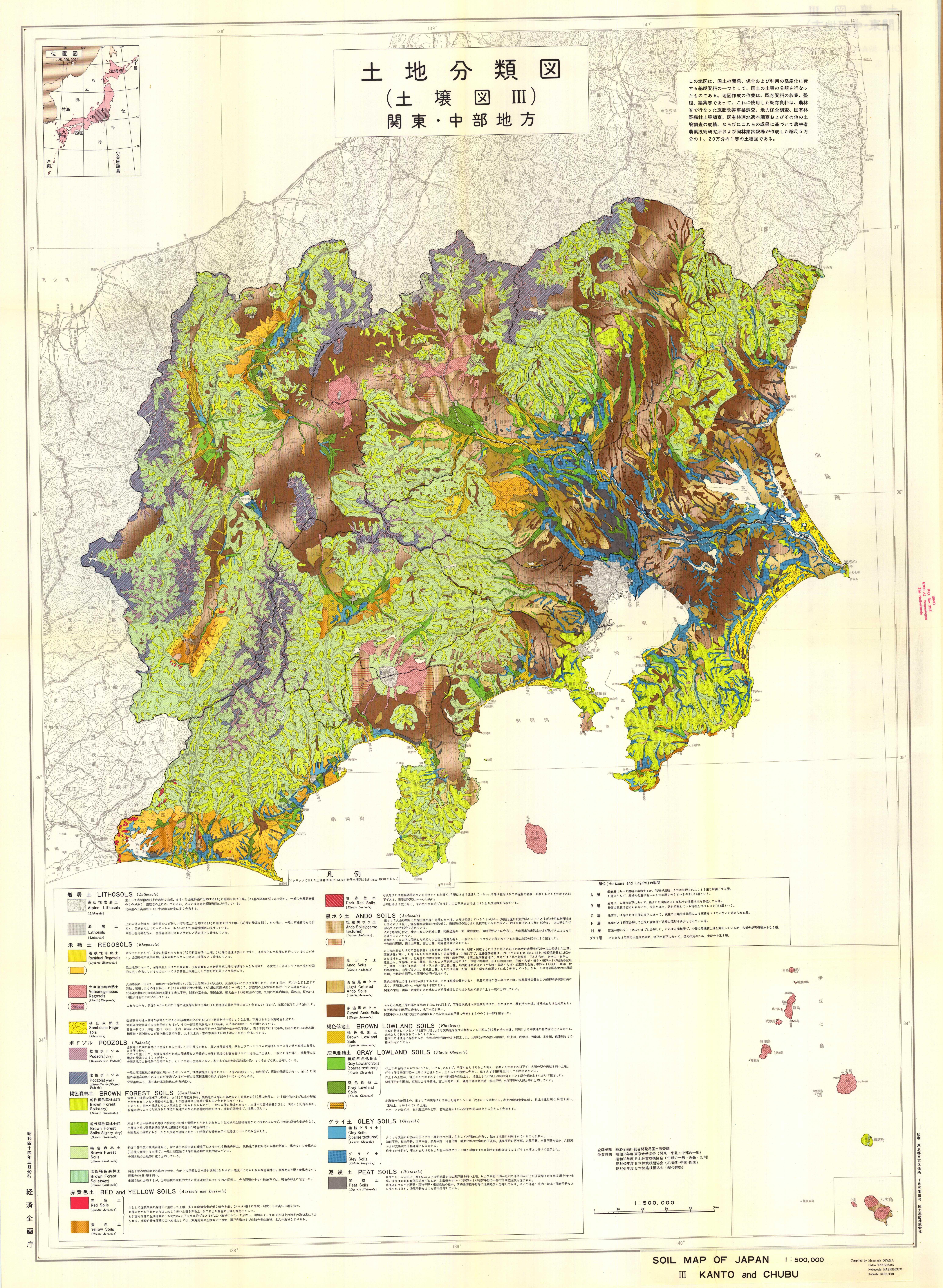 Soil Map Of Japan Map III Kanto And Chubu ESDAC