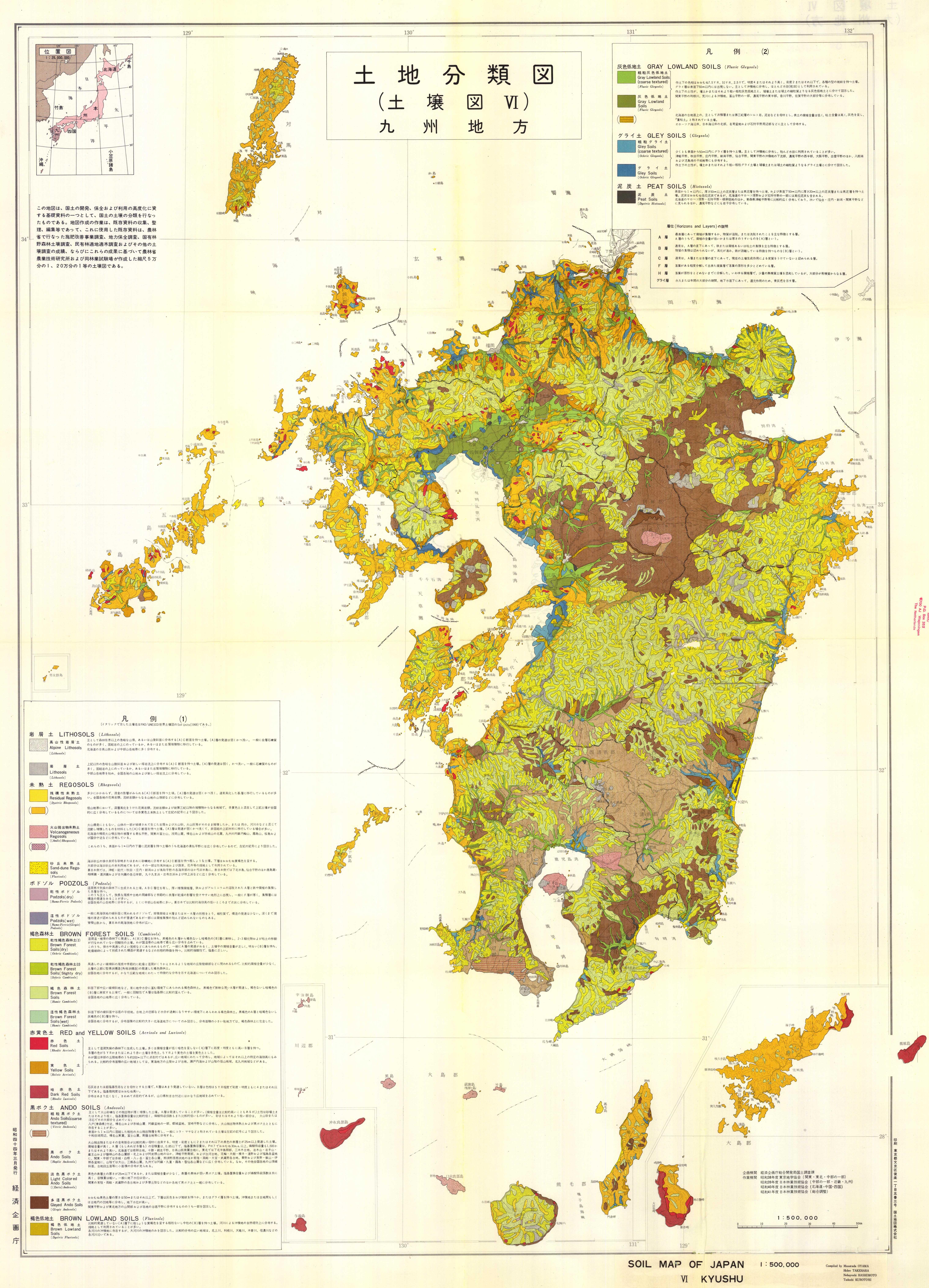 Soil Map of Japan. Map VI. Kyushu. - ESDAC - European Commission Kyushu Japan Map on aomori prefecture japan map, edo japan map, thailand japan map, fukuoka japan map, kanagawa prefecture japan map, iwakuni japan map, nagano prefecture japan map, uruma japan map, minamata japan map, kuji japan map, mount koya japan map, dejima japan map, tokyo japan map, honshu japan map, gifu prefecture japan map, mt. fuji japan map, hokkaido japan map, shikoku japan map, nara japan map, nagasaki japan map,