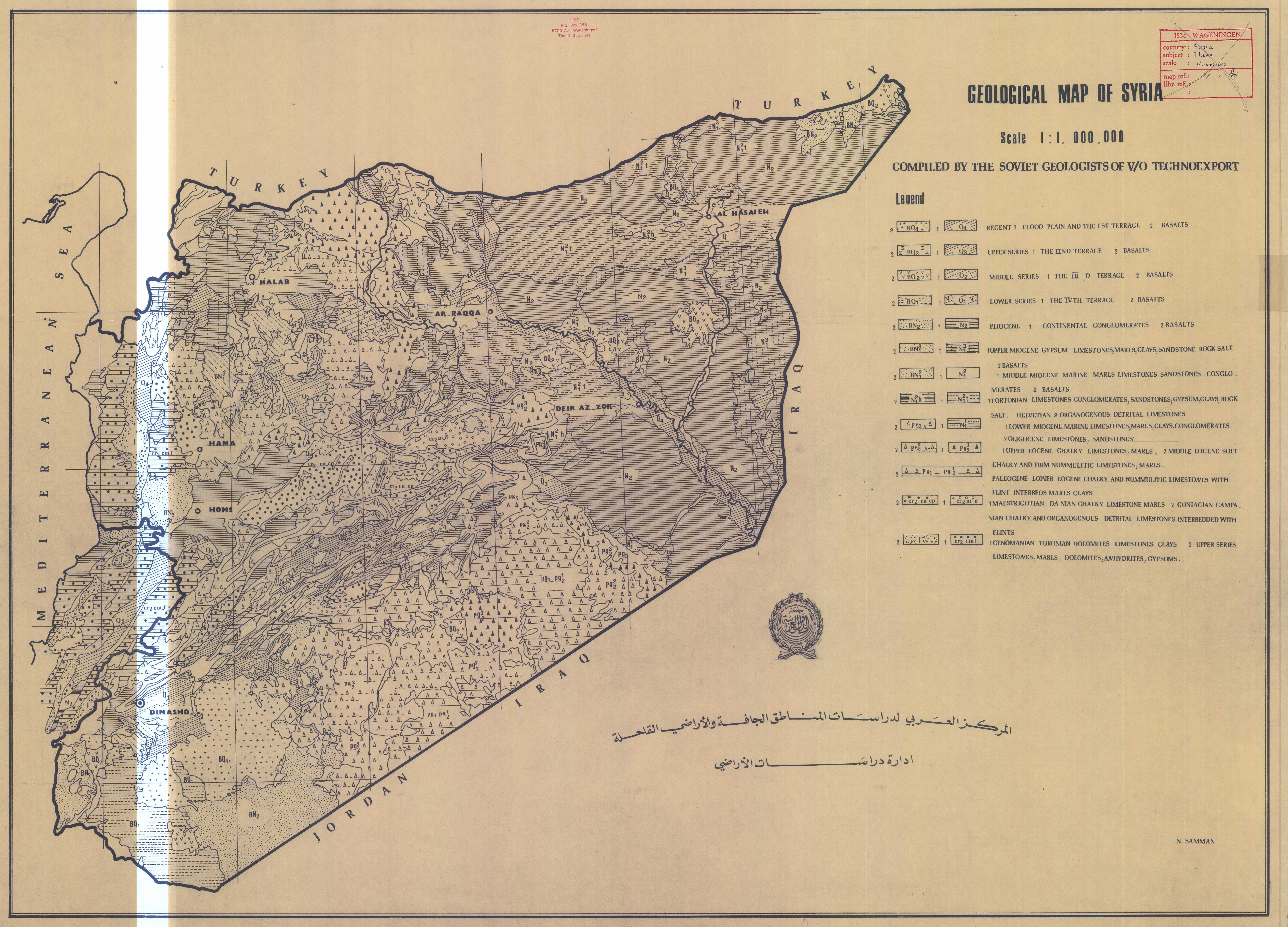Geological Map Of Syria ESDAC European Commission - Map of syria