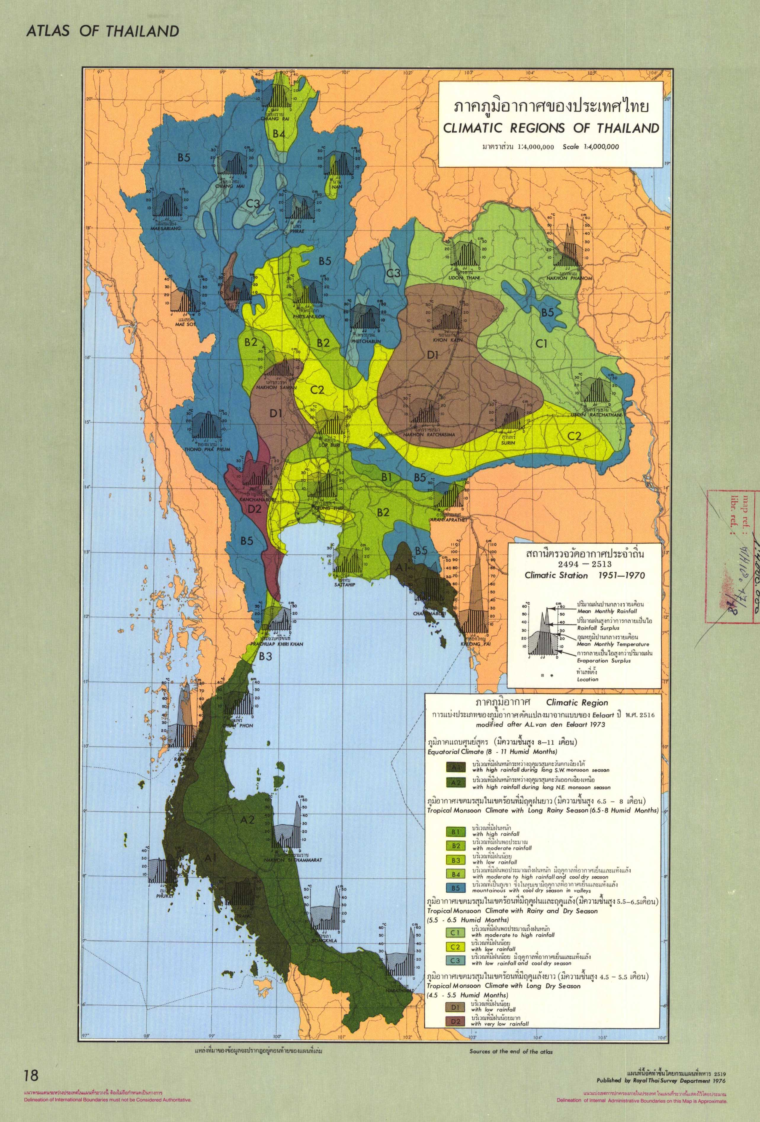 National soil maps eudasm esdac european commission gumiabroncs Choice Image