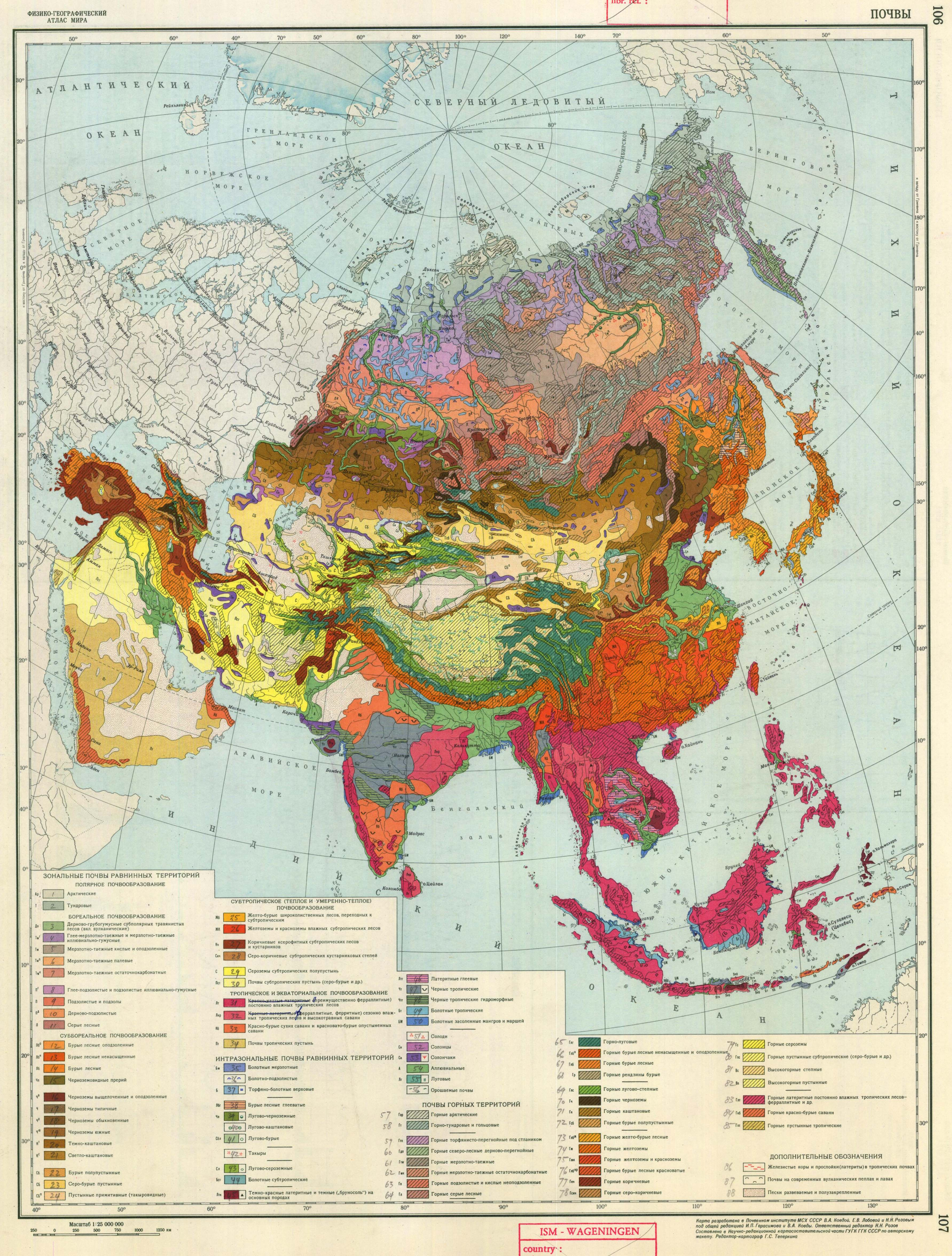 Atlas Map Of Asia.Soil Map Of Asia 106 107 Esdac European Commission
