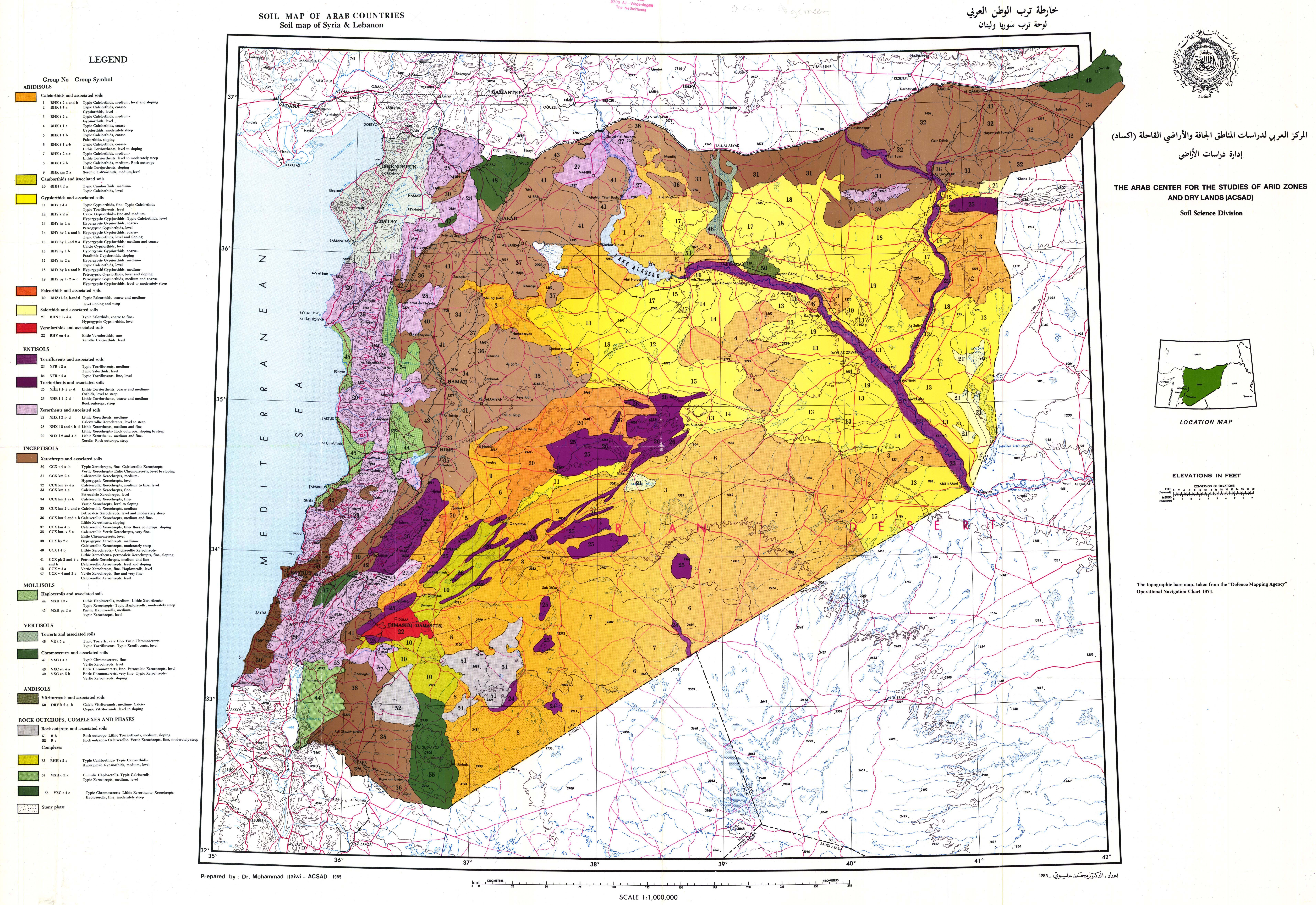 Soil map of arab countries soil map of syria lebanon esdac download gumiabroncs Images