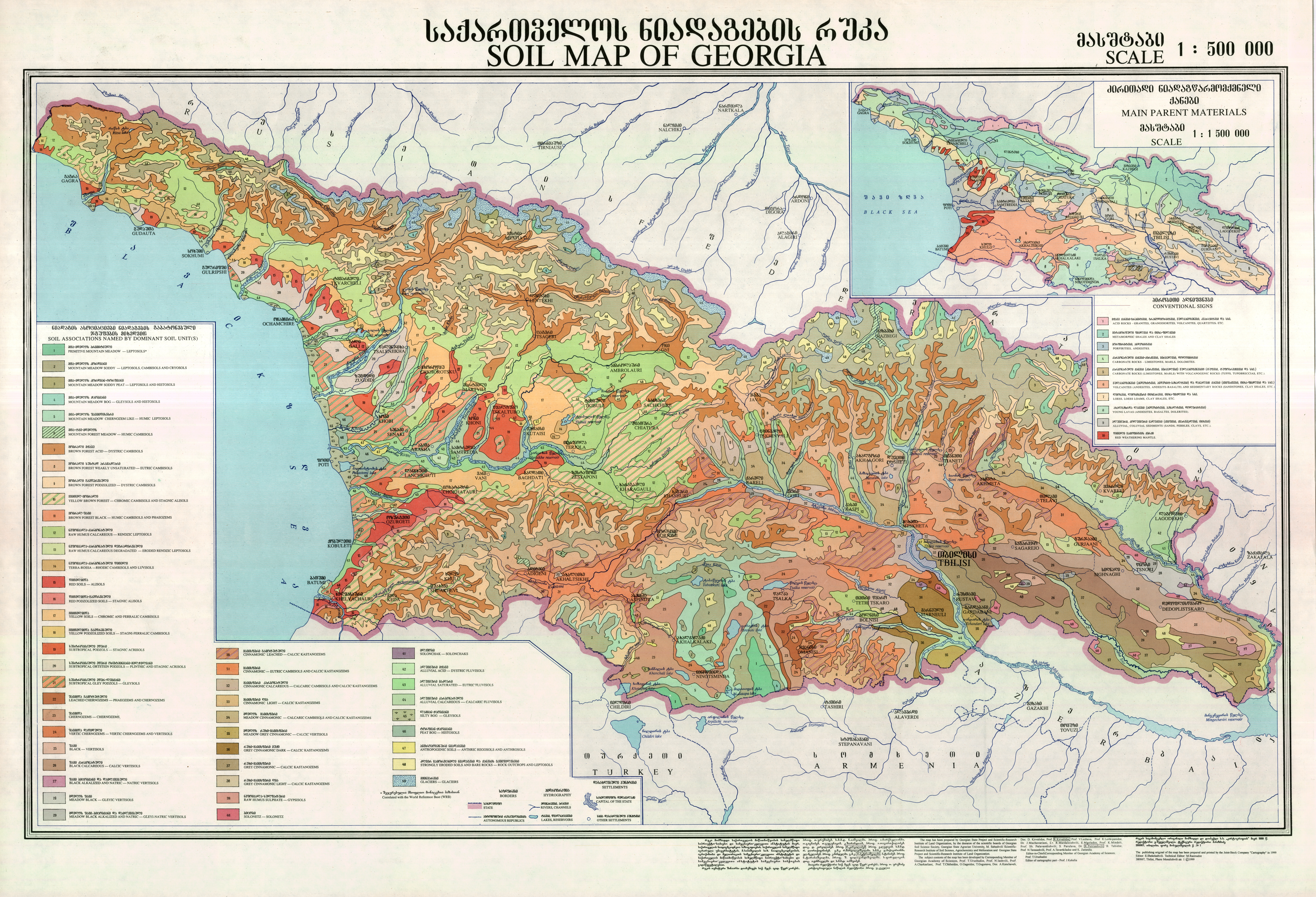 Map Of Georgia Eu.Jrc Ispra Italy Map