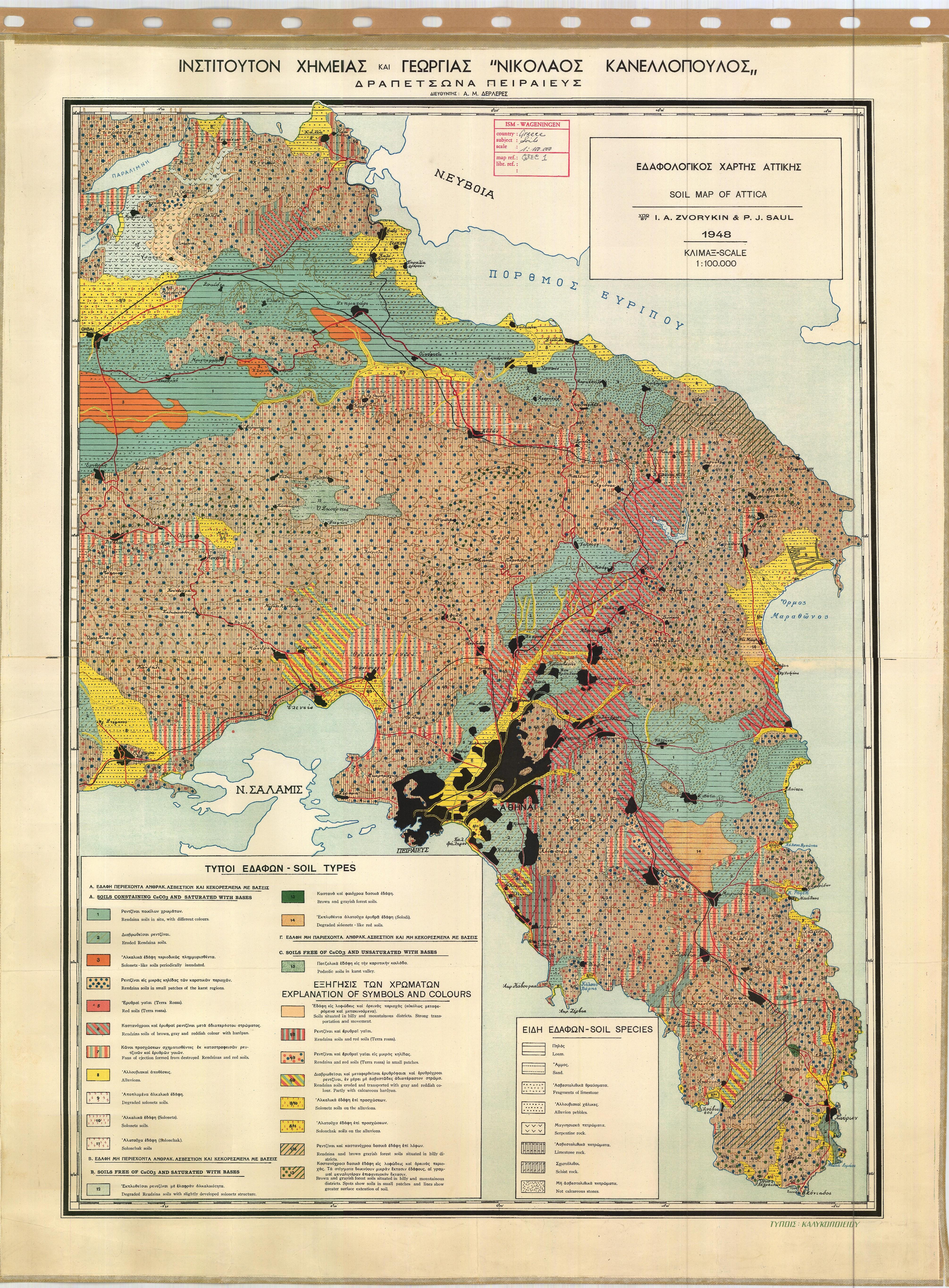 Soil Map Of Attica Edafologikos Xartis Attikis Esdac