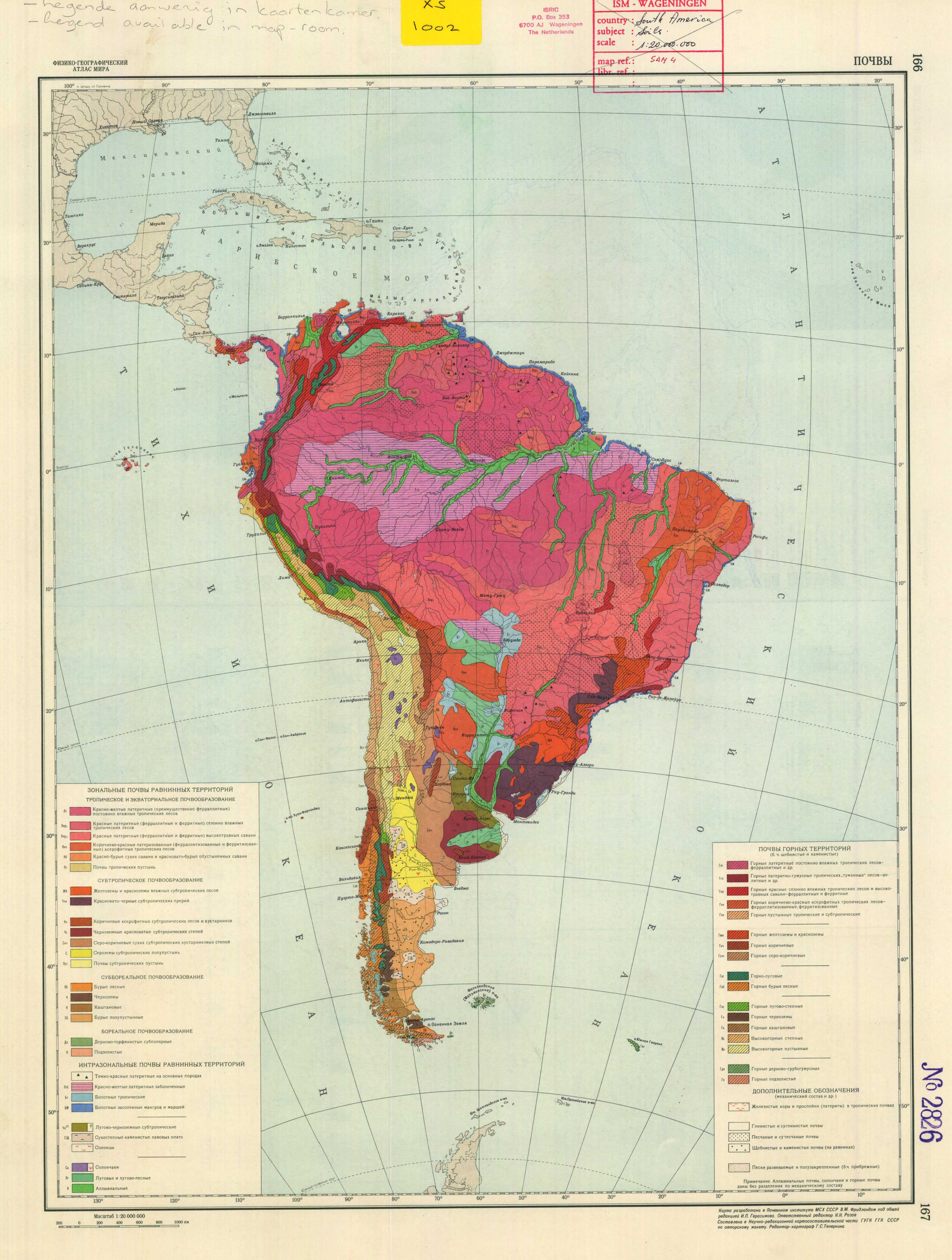 national geographic map europe with South America Soil Map on Europe Before And After World War 2 likewise 131219 Pikas Eat Mosses Global Warming Animals Science as well Dublin likewise Historic District Old Quebec additionally Portugal Map Portuguese National Traditional Symbols And Objects Gm678103890 124371809.