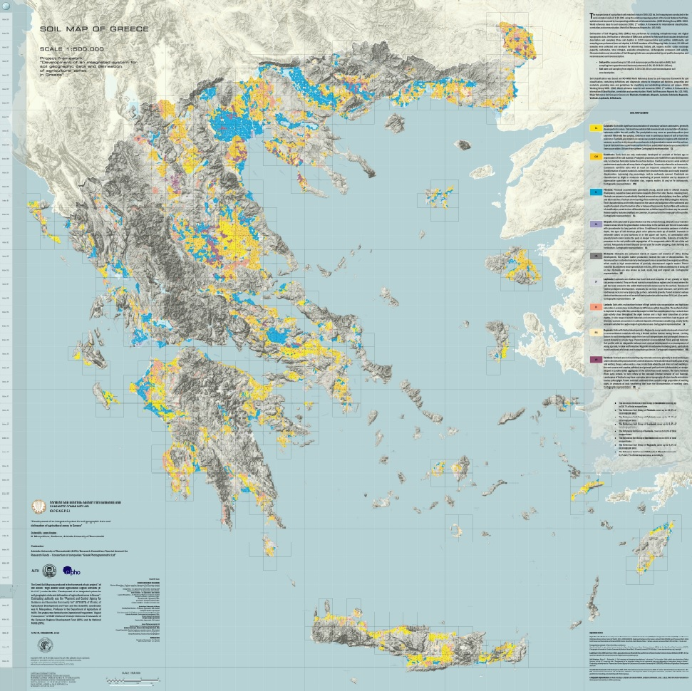 Soil Map of Greece - ESDAC - European Commission